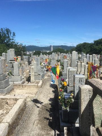 比治山墓地
