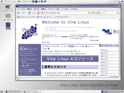 vine01